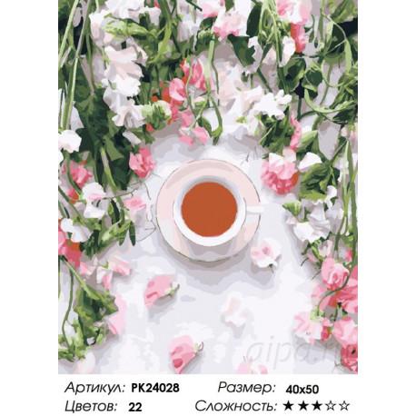 Сложность и количество цветов Чудесного утра! Раскраска картина по номерам на холсте PK24028