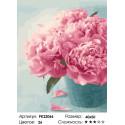 Сложность и количество цветов Нежные пионы Раскраска картина по номерам на холсте PK22066