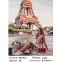 Лето в Париже Раскраска картина по номерам на холсте
