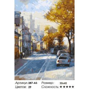 Октябрь на Николо-Ямской Раскраска картина по номерам на холсте Белоснежка 287-AS