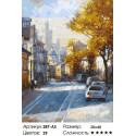 Октябрь на Николо-Ямской Раскраска картина по номерам на холсте Белоснежка
