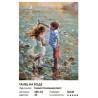Сложность Танец на воде Раскраска картина по номерам на холсте Белоснежка 288-AS
