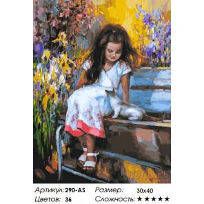 Сложность и количество цветов Знакомство в саду Раскраска картина по номерам на холсте Белоснежка 290-AS