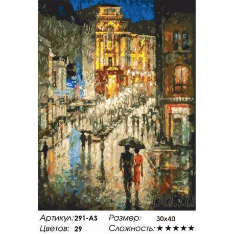 Сложность и количество цветов Вечерний калейдоскоп Раскраска картина по номерам на холсте Белоснежка 291-AS