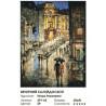 Сложность Вечерний калейдоскоп Раскраска картина по номерам на холсте Белоснежка 291-AS