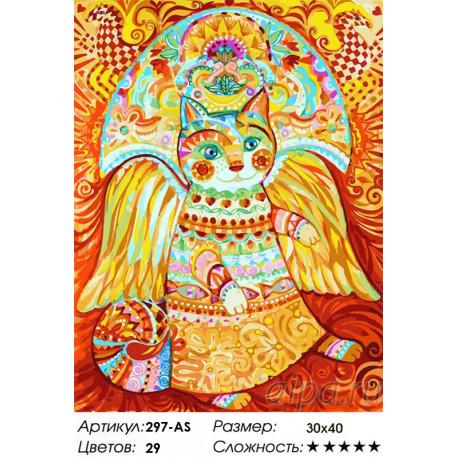 Сложность и количество цветов Солнечный кот Раскраска картина по номерам на холсте Белоснежка 297-AS