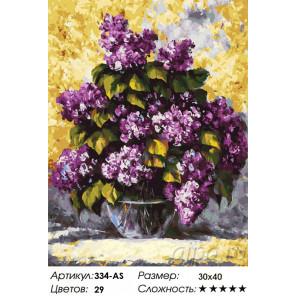 Сложность и количество цветов Дивная сирень Раскраска картина по номерам на холсте Белоснежка 334-AS