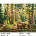 Сложность и количество цветов Хранители леса Раскраска картина по номерам на холсте Белоснежка 228-AB