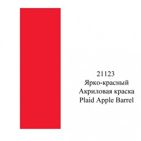 21123 Ярко-красный 473мл Акриловая краска Apple Barrel Plaid