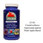 21142 Синий кобальт 473мл Акриловая краска Apple Barrel Plaid