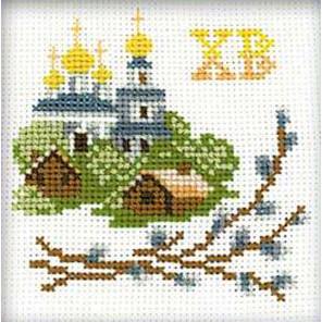 Христос Воскресе Набор для вышивания Риолис 963