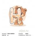Количество цветов и сложность Медвеженок с буквой H Раскраска по номерам на холсте Живопись по номерам KTMK-45454521