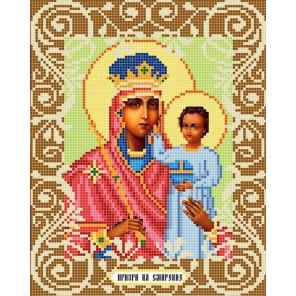 Призри на смирение Канва с рисунком для вышивки бисером Божья Коровка 0067