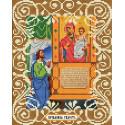 Богородица Нечаянная радость Канва с рисунком для вышивки бисером Божья коровка