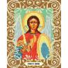 Архангел Михаил Канва с рисунком для вышивки бисером Божья Коровка 0060