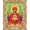 Богородица Неупиваемая Чаша Канва с рисунком для вышивки бисером Божья Коровка 0058