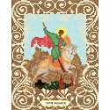 Святой Георгий Победоносец Канва с рисунком для вышивки бисером Божья коровка