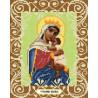 Отчаянных Единая Надежда Канва с рисунком для вышивки бисером Божья Коровка 0055