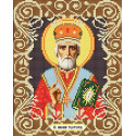 Святой Николай Канва с рисунком для вышивки бисером Божья коровка