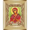 В рамке Умягчение злых сердец Канва с рисунком для вышивки бисером Божья Коровка 0048