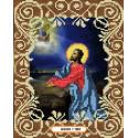 Моление о чаше Канва с рисунком для вышивки бисером Божья коровка