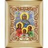 В рамке Вера, Надежда, Любовь и мать их София Канва с рисунком для вышивки бисером Божья Коровка 0041