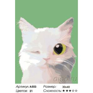 Количество цветов и сложность Весельчак Раскраска по номерам на холсте Живопись по номерам A553