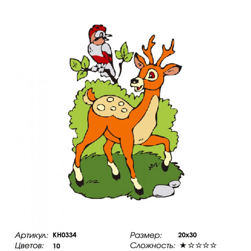 KH0334 Олененок в лесу Раскраска по номерам на холсте ...