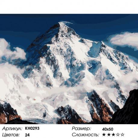 KH0293 Эверест Раскраска по номерам на холсте Molly ...