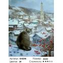 Кот на крыше Раскраска по номерам на холсте Molly