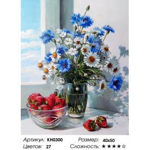 Количество цветов и сложность Полевой букет Раскраска по номерам на холсте Molly KH0300