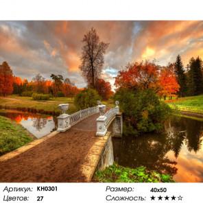 Количество цветов и сложность Павловск Раскраска по номерам на холсте Molly KH0301