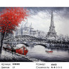 Количество цветов и сложность Париж Раскраска по номерам на холсте Molly KH0302