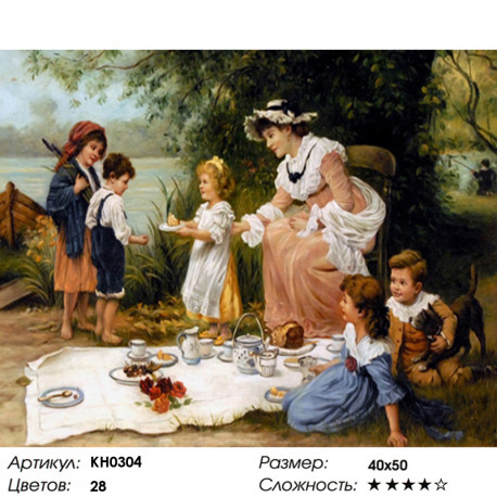 Количество цветов и сложность Винтаж Раскраска по номерам на холсте Molly KH0304