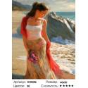 На берегу моря Раскраска по номерам на холсте Molly