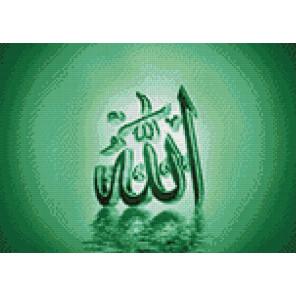 Раскладка Аллах изумрудный Ag870