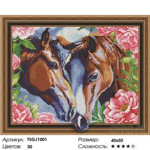 Количество цветов и сложность Лошади в цветах Алмазная вышивка мозаика на подрамнике 3D TSGJ1001