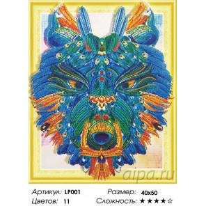 Количество цветов и сложность Грозный волк Алмазная вышивка мозаика на подрамнике 5D LP001