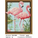 Фламинго Алмазная вышивка мозаика на подрамнике 3D