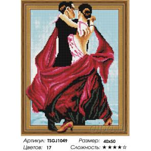Количество цветов и сложность Танец Алмазная вышивка мозаика на подрамнике 3D TSGJ1049