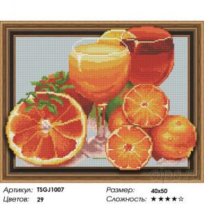 Количество цветов и сложность Апельсиновый натюрморт Алмазная вышивка мозаика на подрамнике 3D TSGJ1007