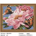 Бабочки на цветах Алмазная вышивка мозаика на подрамнике 3D