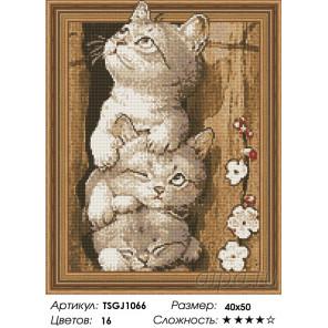 Количество цветов и сложность Котята-непоседы Алмазная вышивка мозаика на подрамнике 3D TSGJ1066