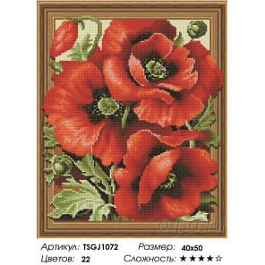 Количество цветов и сложность Красные маки Алмазная вышивка мозаика на подрамнике 3D TSGJ1072