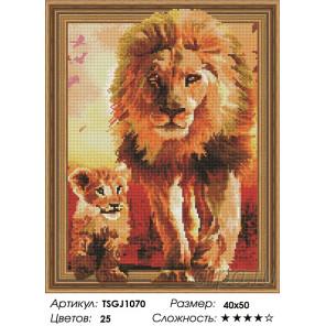 Количество цветов и сложность Львенок с папой Алмазная вышивка мозаика на подрамнике 3D TSGJ1070