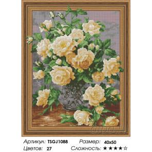 Количество цветов и сложность Букет белых роз Алмазная вышивка мозаика на подрамнике 3D TSGJ1088