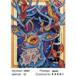 Количество цветов и сложность Таинственный олень Алмазная вышивка мозаика на подрамнике 5D LP021