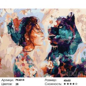 Сложность и количество цветов Тонкая грань Раскраска картина по номерам на холсте PK6014
