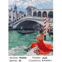 Сложность и количество цветов Отдых в Венеции Раскраска картина по номерам на холсте PK26056