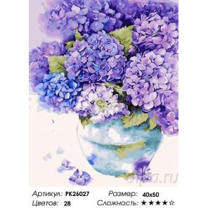 Сложность и количество цветов Букетик гортензии Раскраска картина по номерам на холсте PK26027